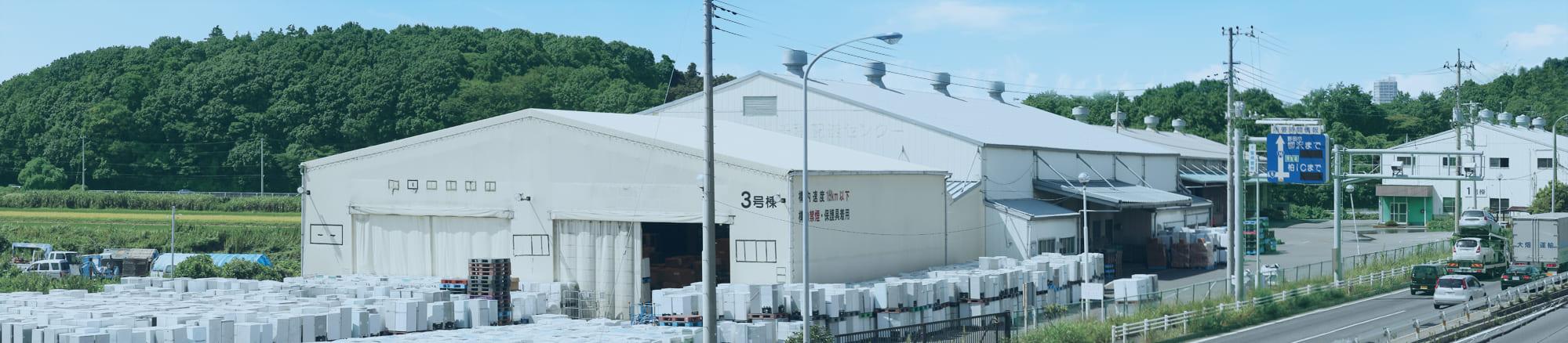 中部リユース関東工場